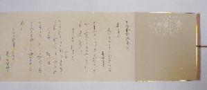 Kansumihon1_2